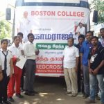 Aviation Colleges in Madurai